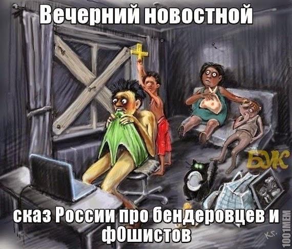 Россия затягивает ратификацию европейскими странами Соглашения Украины с ЕС, - СМИ - Цензор.НЕТ 3794