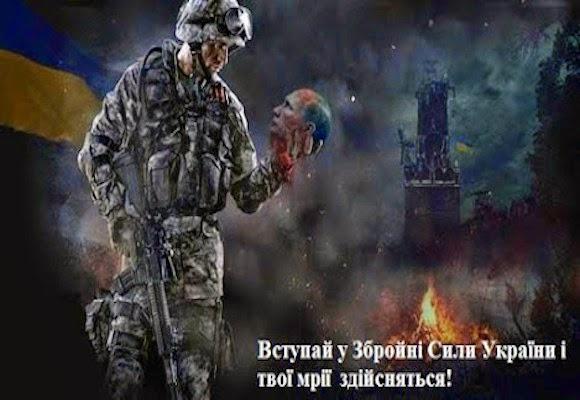 Полигон для подготовки боевиков организован в районе Саханки-Коминтерново, - Штаб обороны Мариуполя - Цензор.НЕТ 424