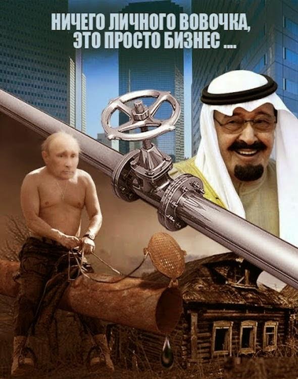 Саудовская Аравия обратилась в Совбез ООН из-за атаки на посольство в Иране - Цензор.НЕТ 4845